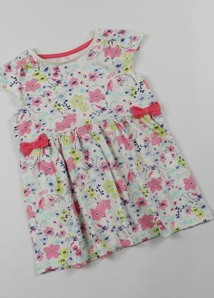 Платье tu на 1.5-2 лет, рост 92 см.