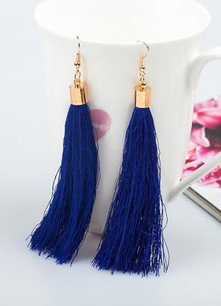 Серьги кисточки длинные синие сережки