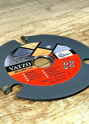 Универсальный диск по дереву на болгарку (УШМ) 125 мм