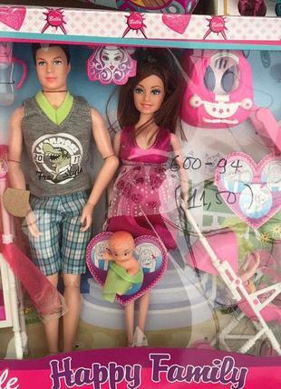 Игровой набор кукол JX600-94 Счастливая семья беременная Барби