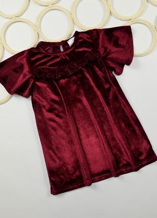 Велюровое платье девочке на 2 лет. рост 92 см