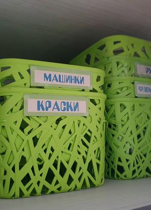 Продам корзины для хранения игрушек