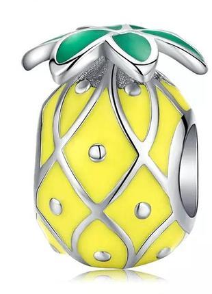 Шарм ананас серебро