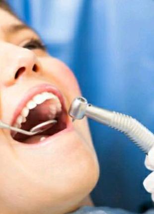 Требуется профессиональный стоматолог