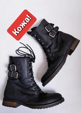 Кожаные ботинки черные осенние на шнурках шнуровка sommerkind 37