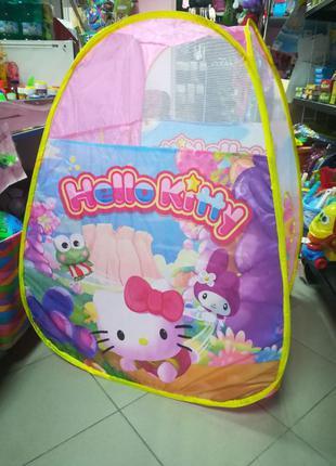Палатка детская домик Hello Kitty.70*70*90см Качество! Супер ц...