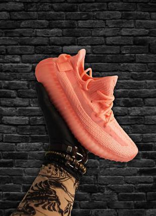Кроссовки adidas yeezy boost 350 pink (розовые)