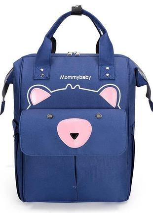 Рюкзак органайзер для мам и не только. фабричный китай!