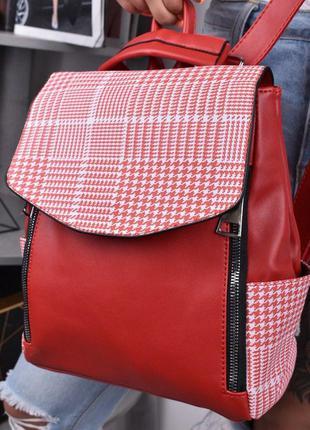 Стильный городской прогулочный рюкзак сумка