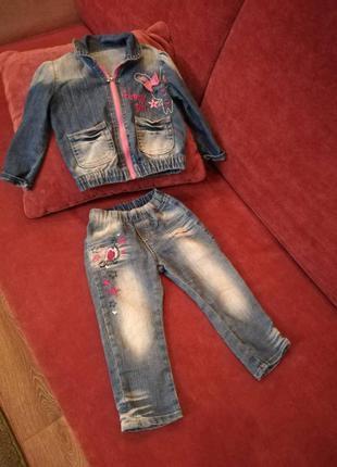 Роскошный джинсовый костюм 1-2 года