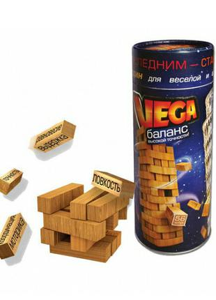 Настольная игра Vega Вега Баланс Jenga Дженга Джанга Power Tower