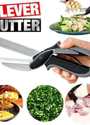 Универсальные кухонные ножницы Clever cutter / нож-ножницы 3 в 1