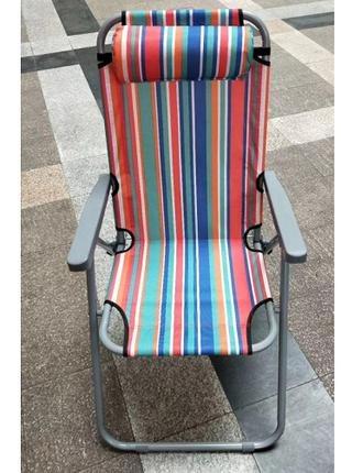 Кресло раскладное STENSON 60 х 46 х 95 см