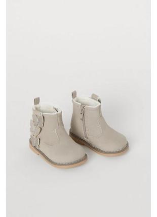 Стильные ботинки  для девочки h&m