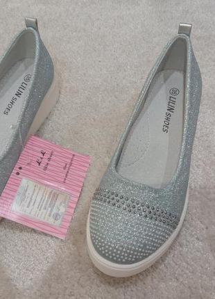 Супер легкие туфли на девочку (размер 32-37)