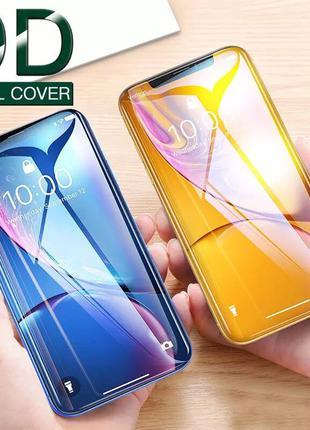 Защитное стекло 9D IPhone 7 Plus +