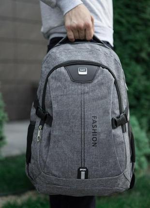 Рюкзак fashion gray