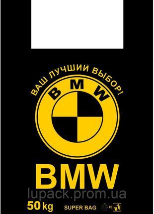 Пакет - майка БМВ 35х57