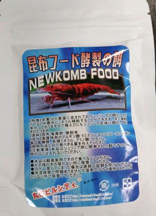 Newkomb food