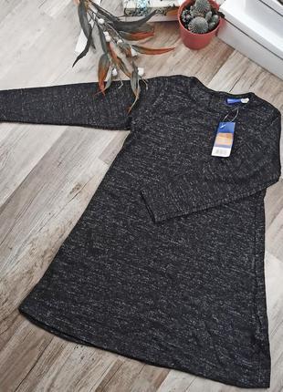 Новое мягкое меланжевое платье вискоза 42%