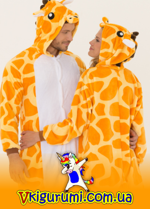 Кигуруми жираф. Пижама в виде жирафа. Детские и взрослые