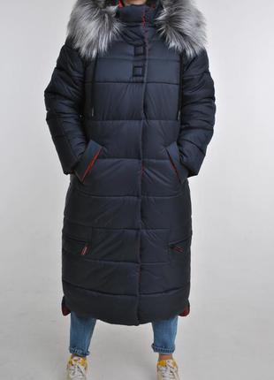 Качественная зимняя длинная куртка пуховик