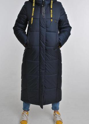 Макси куртка пуховик пальто на зиму