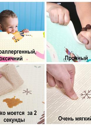 Детские коврики для игр и ползания