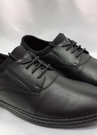 Распродажа!комфортные мокасины,туфли rondo 41,42,42р.