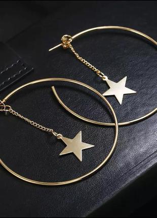 Серьги кольца золотистые сережки