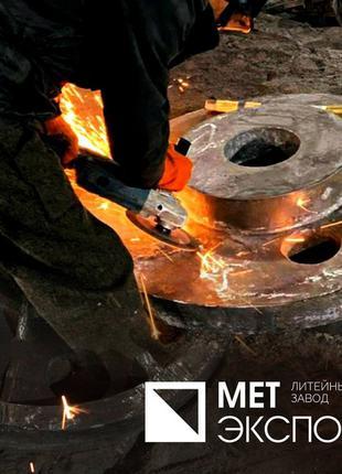 Реализуем металлические отливки по выгодным ценам