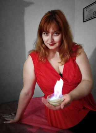 Огненный массаж. Киев Центр. Массаж огнем.