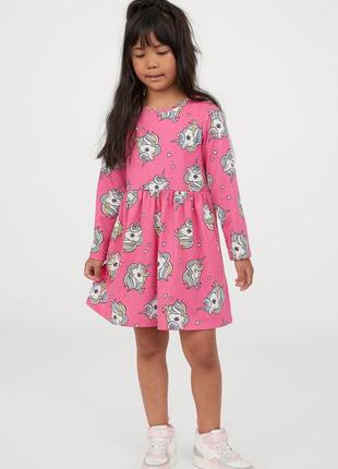 Платье с принтом для девочки h&m
