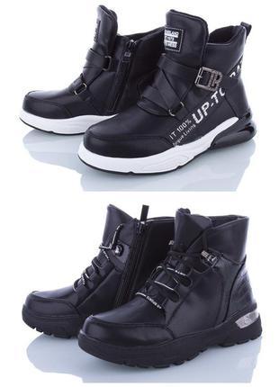 Демисезонные ботинки для девочки clibee польша р. 32-37 , black