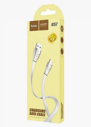 Кабель Hoco U57 Twisting Micro USB Cable (1.2m) White