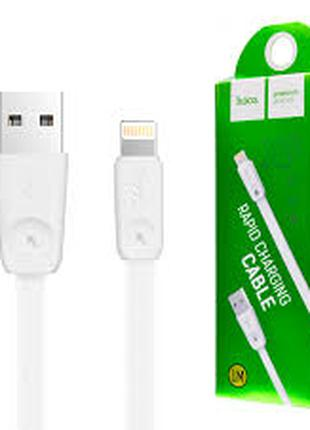 Зарядный кабель Data Cable Hoco X9 High speed USB- Lightning 1 м