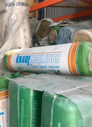 Минеральная вата Knauf EcoRoll 50мм 20м/кв