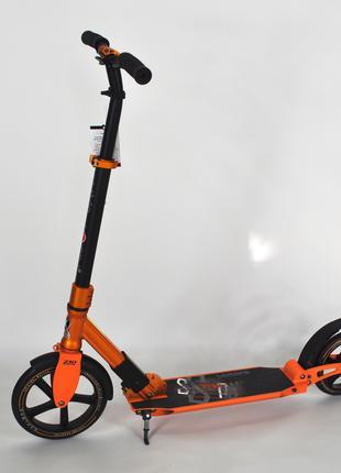 Самокат Explore Lemans 230 Pro с амортизатором оранжевый