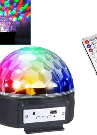Лампа диско шар