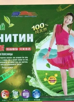 L-Карнитин зелёный чай 64 капсулы упаковка