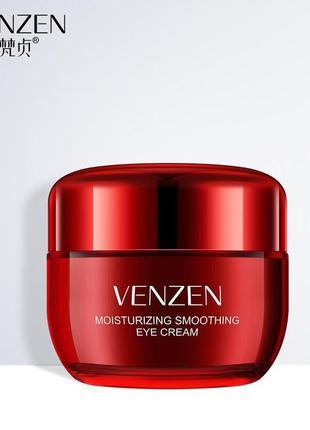 Антивозрастной крем для кожи вокруг глаз с экстрактом хлореллы...
