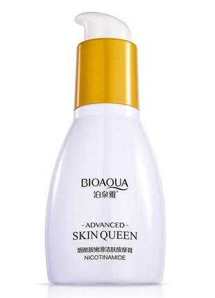 Очищающий массажный крем для лица bioaqua skin queen nicotinam...