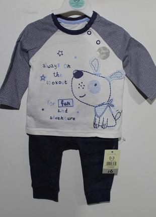 Супер костюмчик для новорожденного