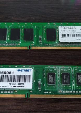 Продам оперативную память DDR3 4Gb 1600 MHz