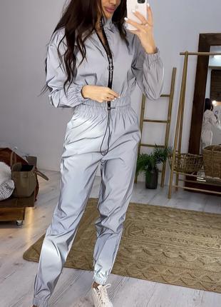 Рефлекторный костюм