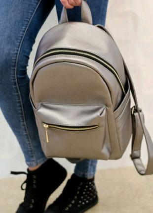 Женский рюкзак Sambag Dali LF silver dark