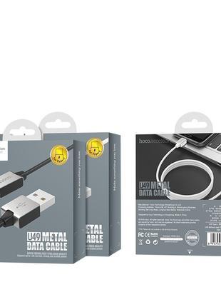 Кабель USB-Type-C Hoco U49 Refined Steel 1.2m Black,White