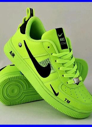 Nike Air Force 36-41