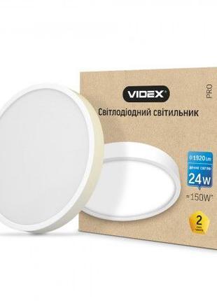 Светильник LED 24W круглый накладной VIDEX 5000K 220V