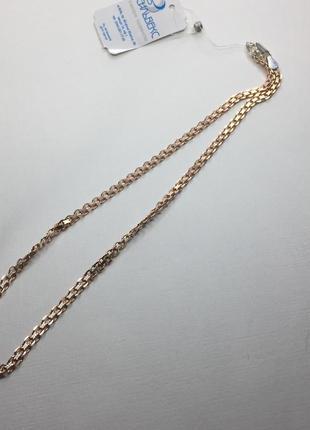 Серебряная цепочка с позолотой 925 проба